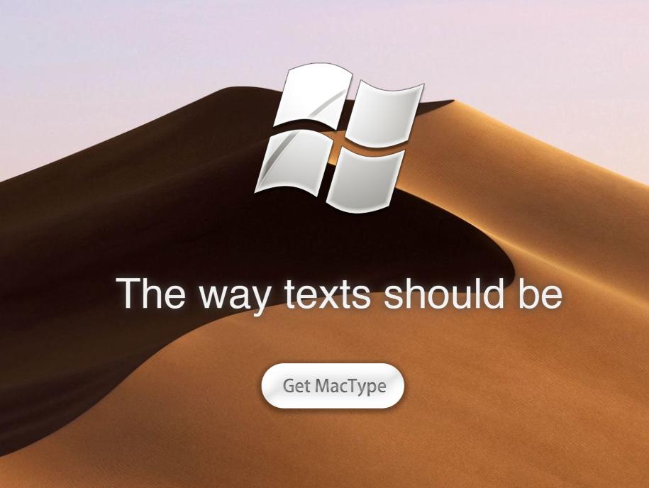MacType 更改windows系统字体的软件