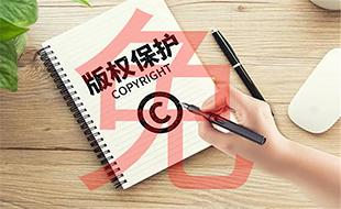 分享一些免版税、版权的网址