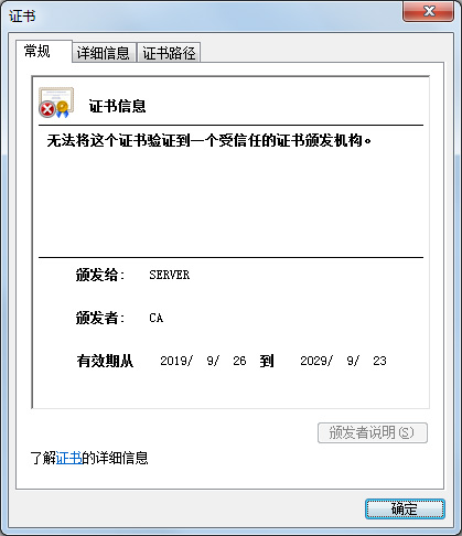 Github Pages疑被中间人攻击