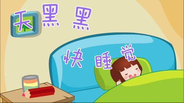 难得有这么早下班,这么早睡觉!