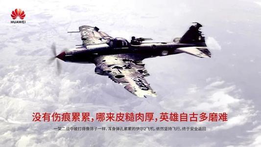 """中国被美国商务部列入""""实体清单""""的33家中国企业详细名单"""