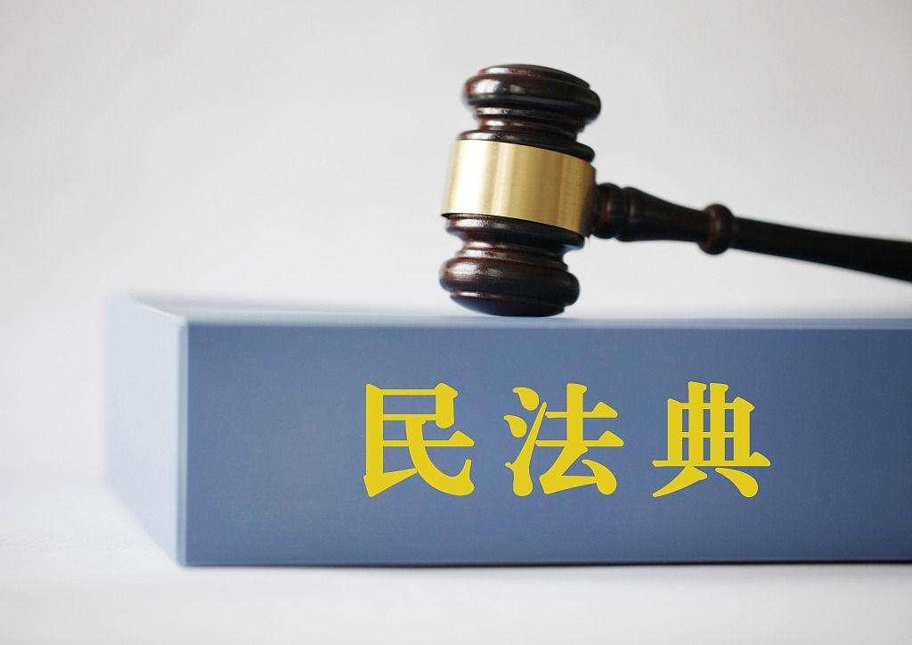 中华人民共和国民法典(草案)  可以下载阅读一下啦