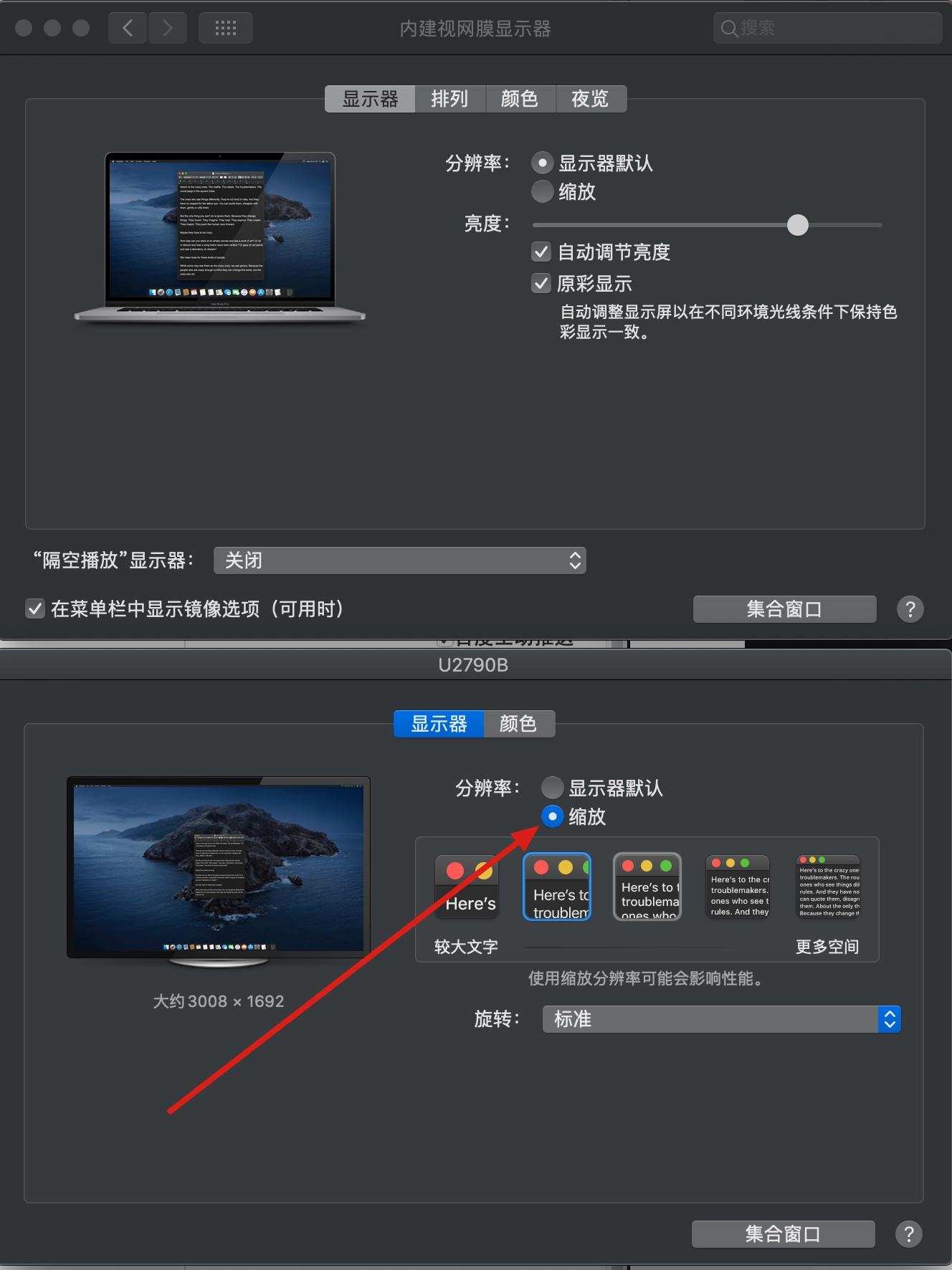 MacBook 笔记本选择4K显示器的注意事项